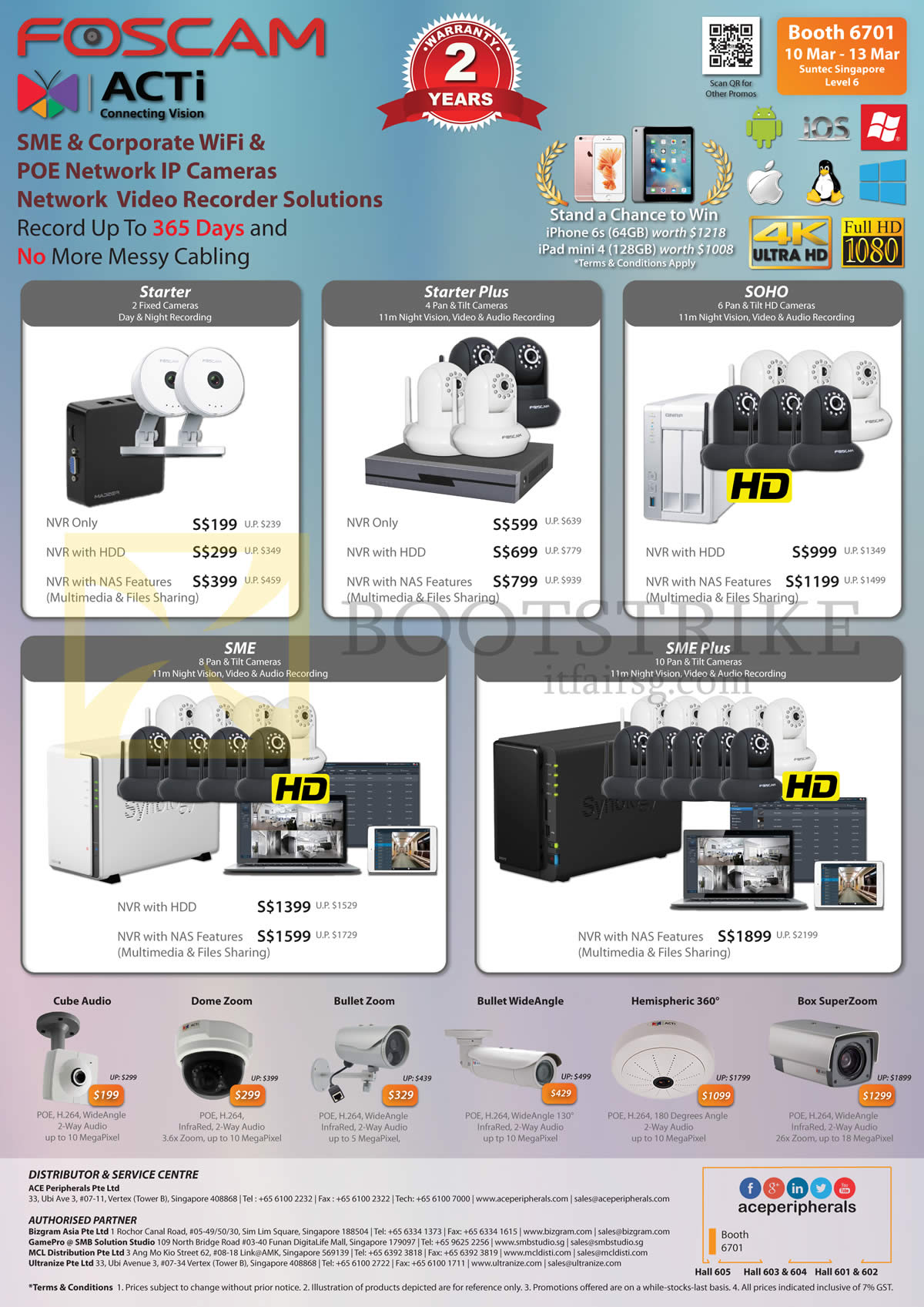 Ace Peripherals ACTi Foscam Stand Alone Network IP POE WiFi