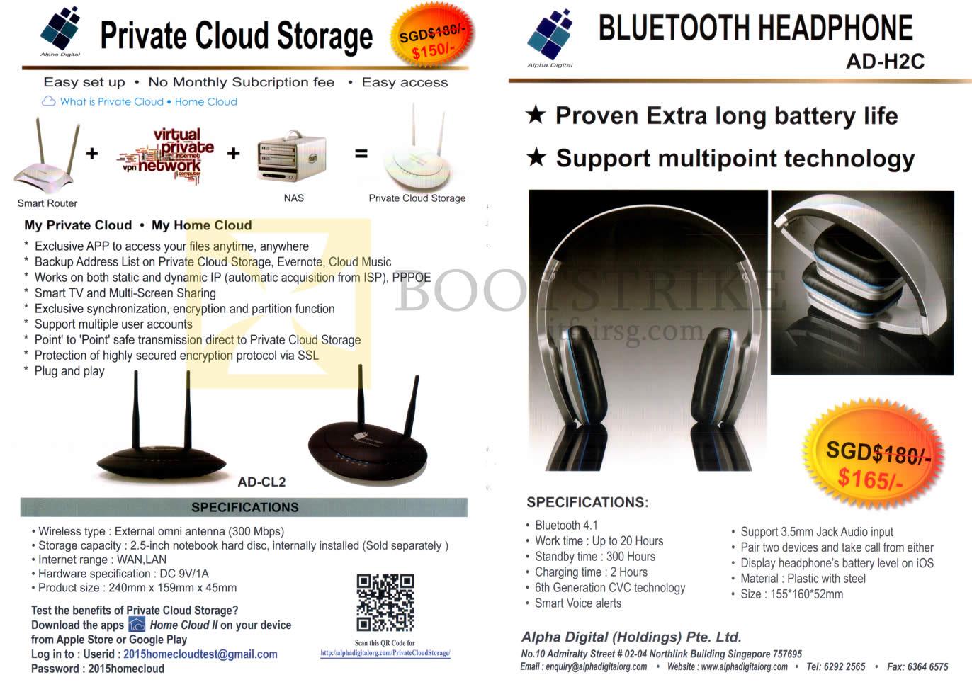Alpha Digital Private Cloud Storage AD-CL2, Bluetooth