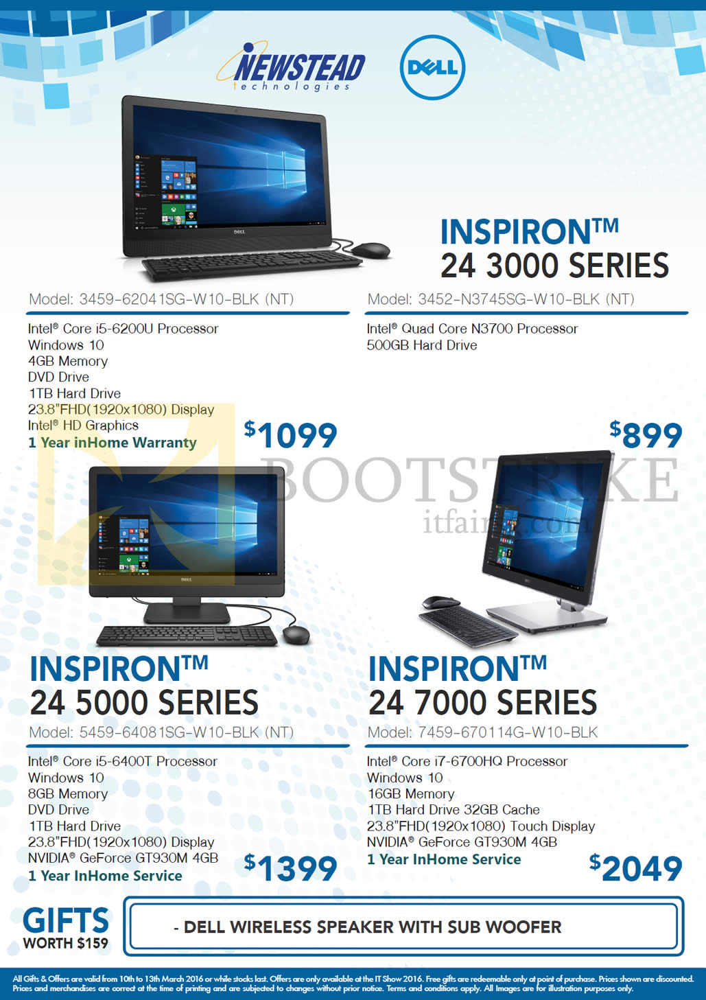 it show price list image brochure of dell newstead desktop pcs aio inspiron