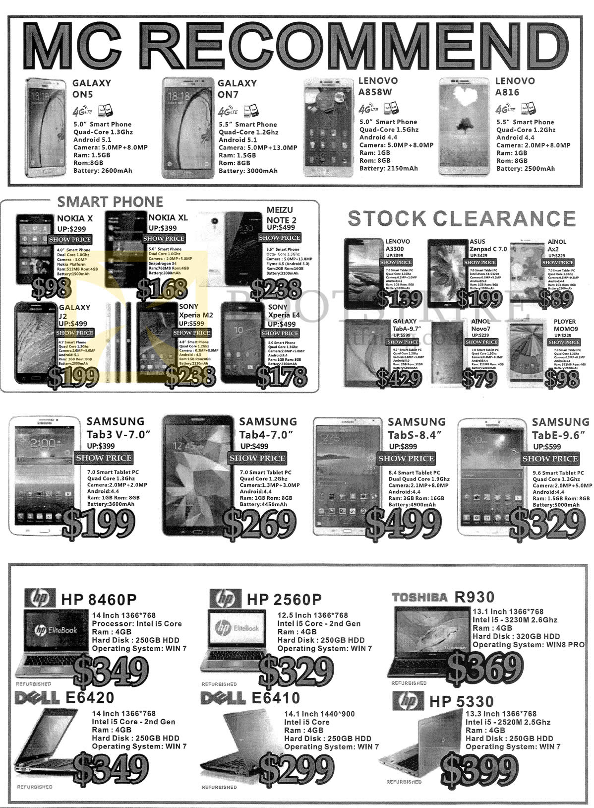 nokia phone 2016 price list. it show 2016 price list image brochure of j2 mobile phones, notebooks, galaxy on5. « nokia phone p