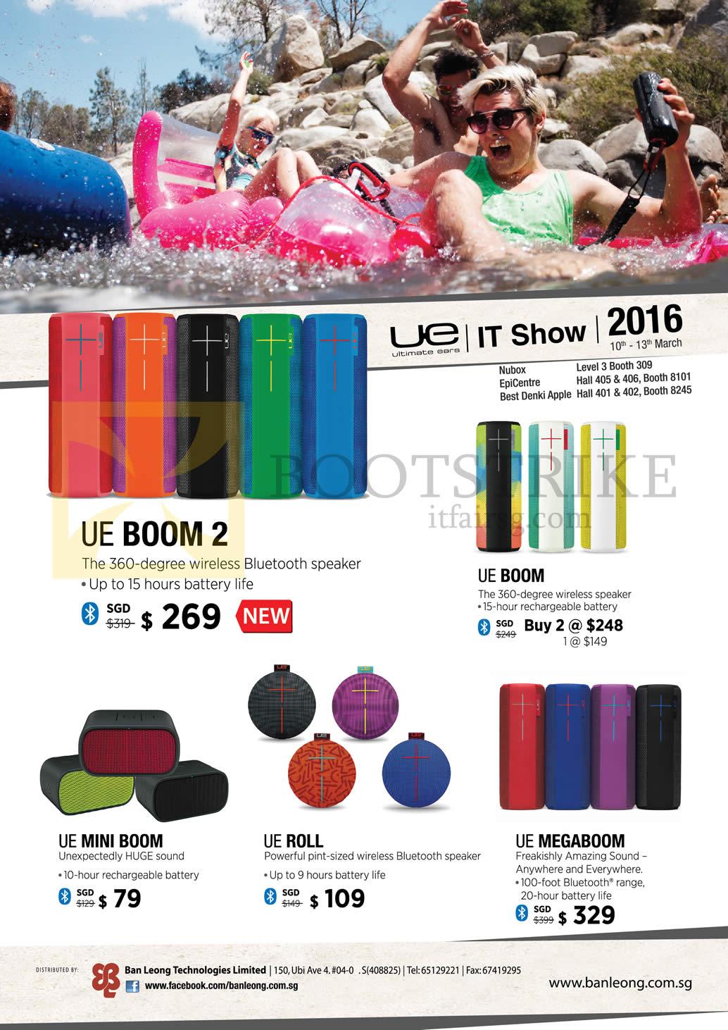 Logitech Ultimate Ears Bluetooth Speakers UE Boom, 2, Mini