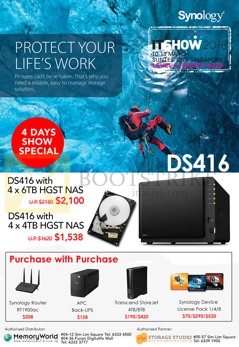 Memory World Synology DS416 IT SHOW 2016 Price List Brochure Flyer Image
