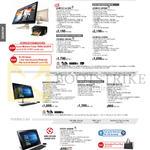 AIO Desktop PCs Zen Vio Portable Z240ICGT-GJ120X, GF086X, GF036X, Z220ICUK-GC026X, V230ICGT-BF044X, BF026X, V2301ICUK-BC014X
