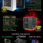 Desktop PCs Hypergate, Tremor, Customise
