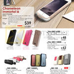 Walk Accessories Powerbanks Chameleon Immortal I6, Trio-UBO 6000, UBO 10000, DBS 3000L, UBT 13000D, SBS 100
