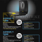 Newstead Notebooks Alienware 15