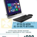 Newstead AIO Desktop PC Pav 20-R019D