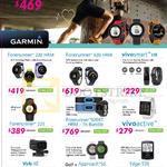 GPS Forerunner 230 HRM, 630, Vivosmart HR, 225, 920XT, Vivoactive, Virb XE, Approach S6, Edge 520