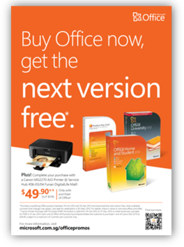 Buy Office now, get the Next Version Free!