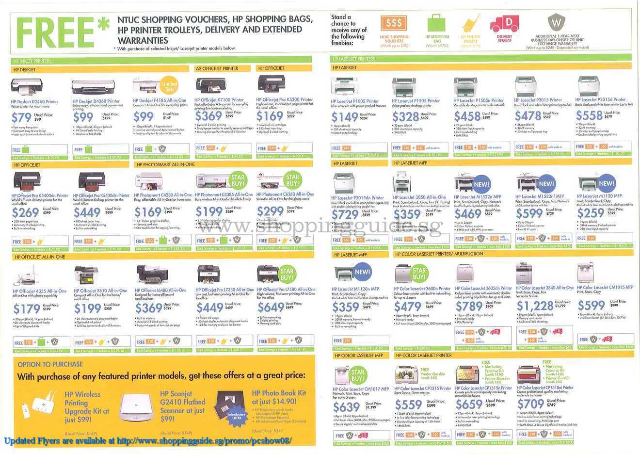 PC Show 2008 price list image brochure of HP Printers ShoppingGuide.SG-PcShow08-092