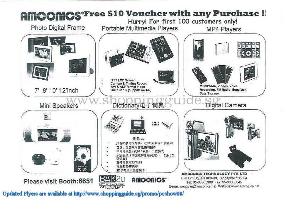 PC Show 2008 price list image brochure of Amconics ShoppingGuide.SG-PcShow08-040