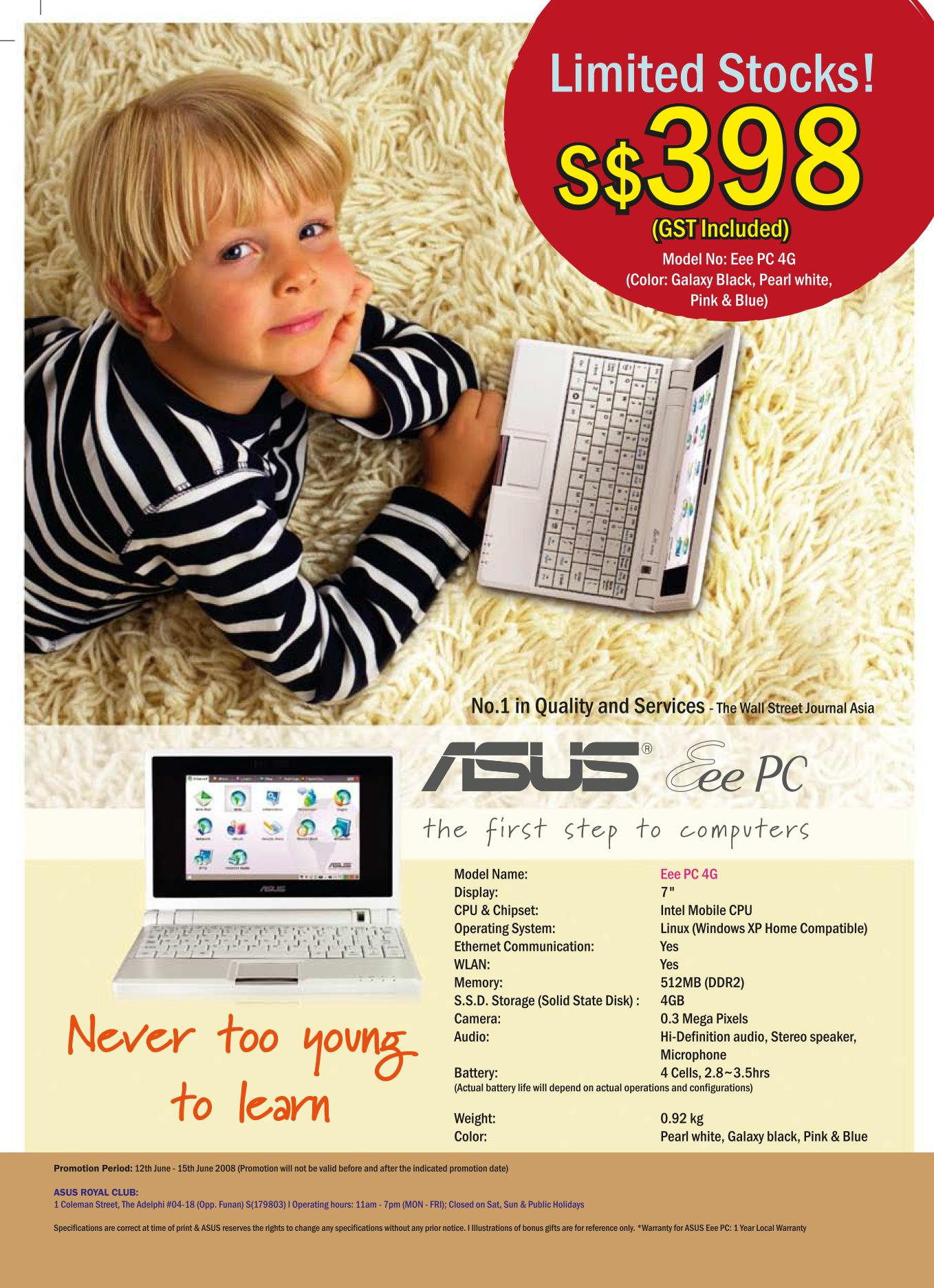 PC Show 2008 price list image brochure of Asus EeePC Front.pdf 01 (2)