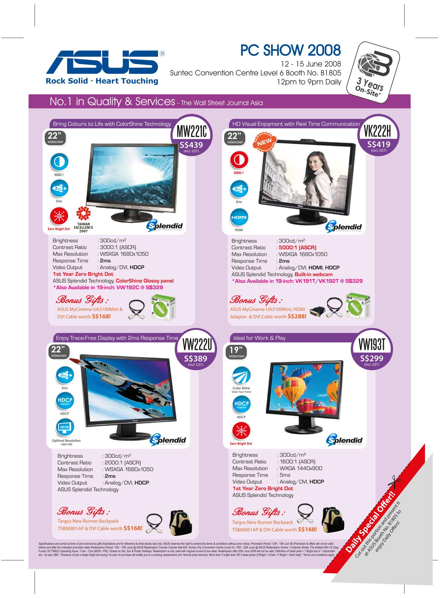 PC Show 2008 price list image brochure of Asus Lcd Front.pdf 01