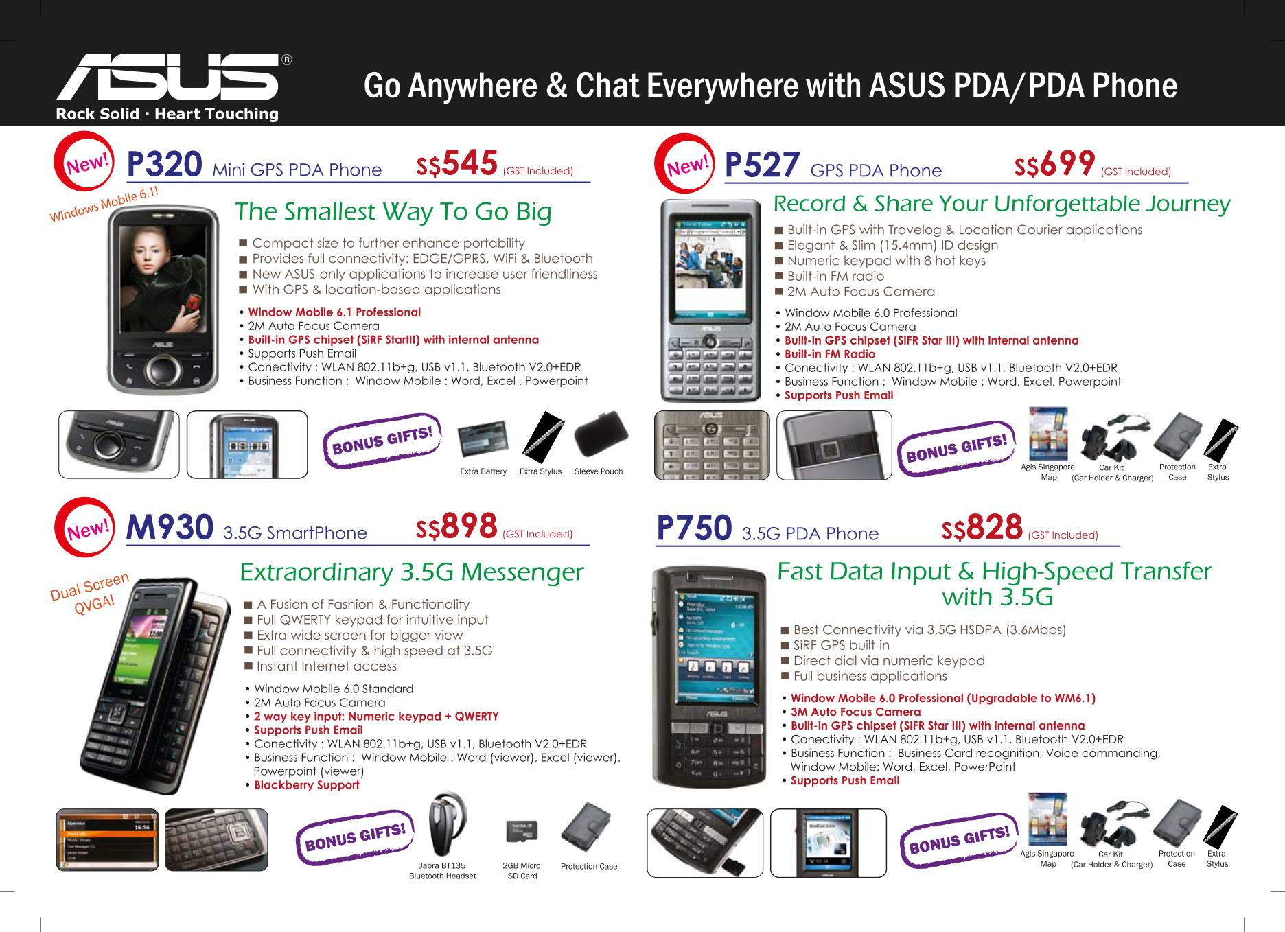 PC Show 2008 price list image brochure of Asus Pda Phone Back.pdf 01