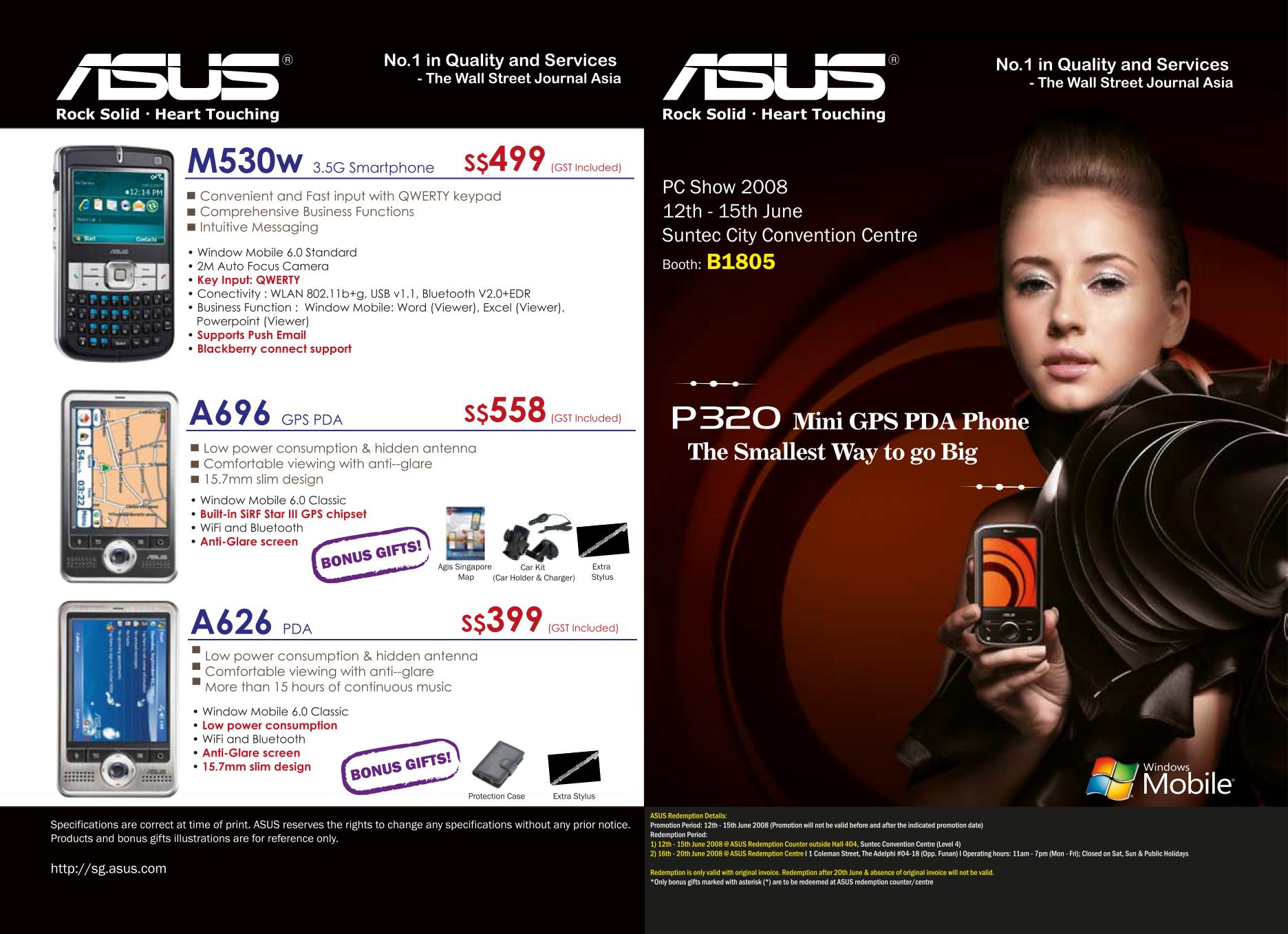 PC Show 2008 price list image brochure of Asus Pda Phone Front.pdf 01