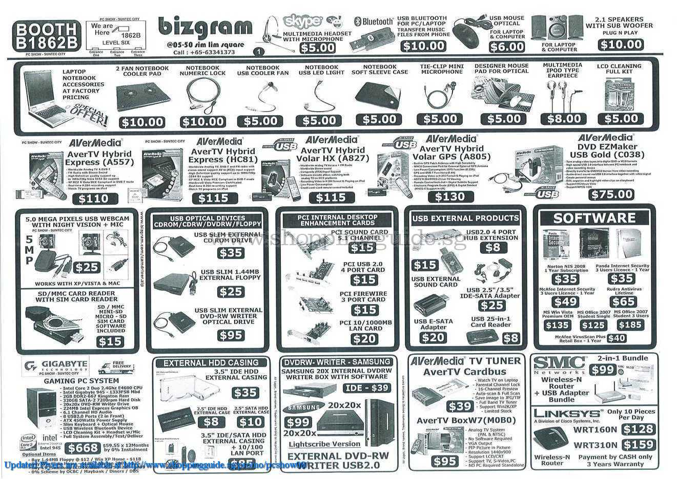 PC Show 2008 price list image brochure of Bizgram ShoppingGuide.SG-PcShow08-060