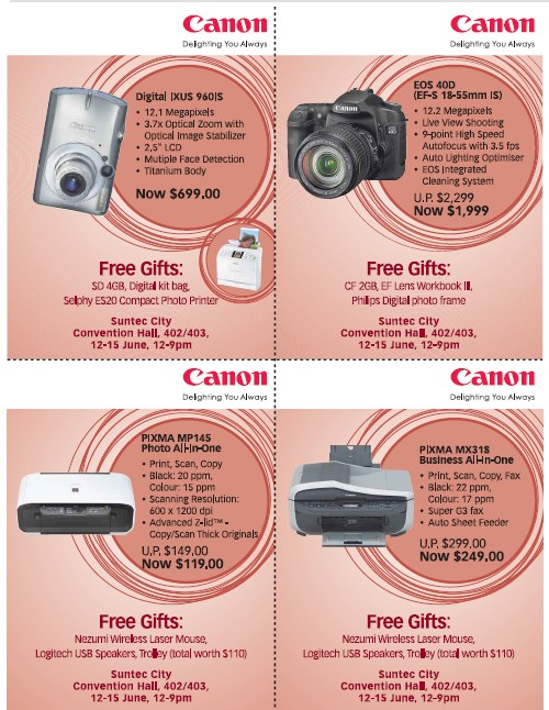 PC Show 2008 price list image brochure of Canon 1