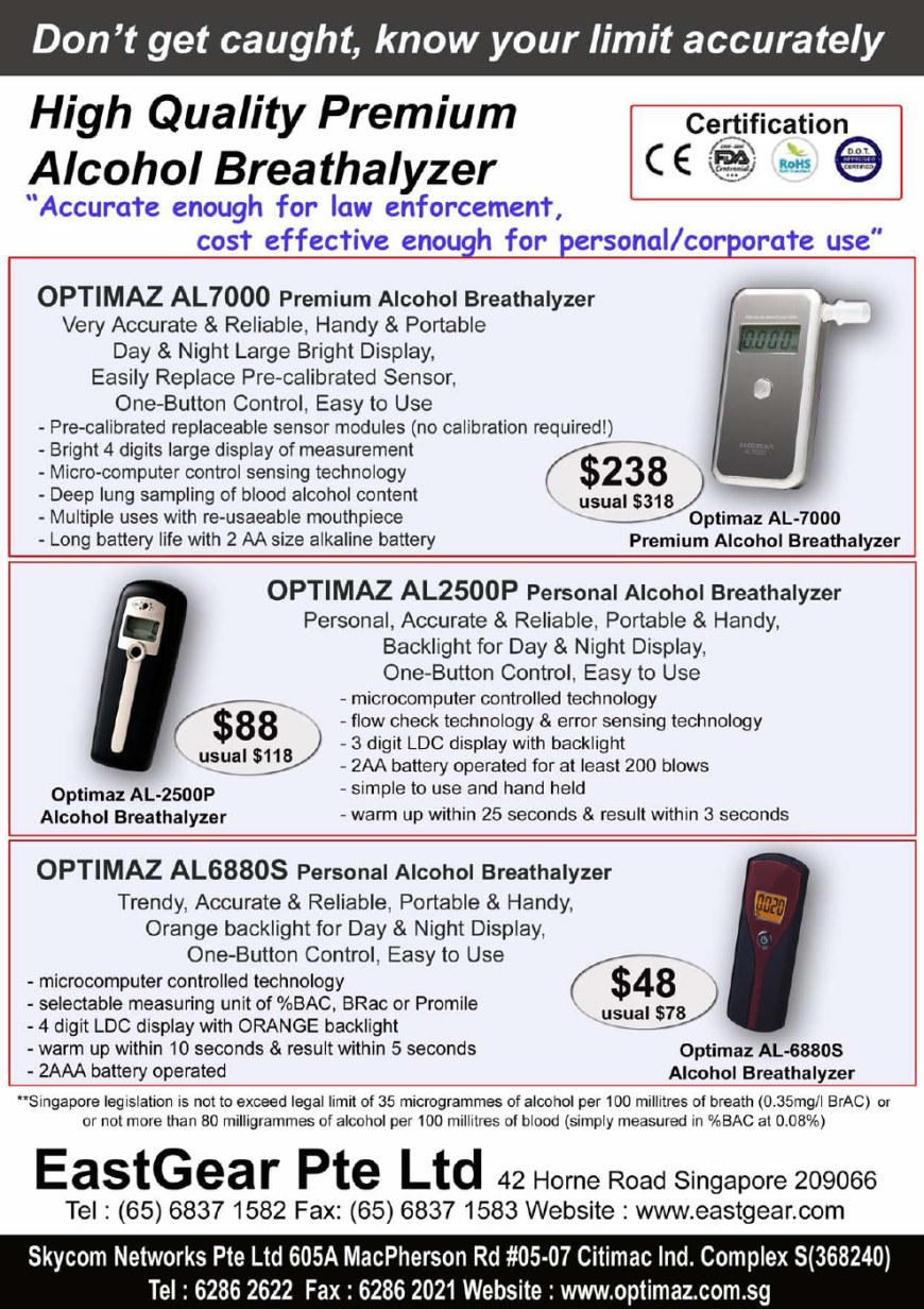 PC Show 2008 price list image brochure of Eastgear Optimaz Breathalyzer4