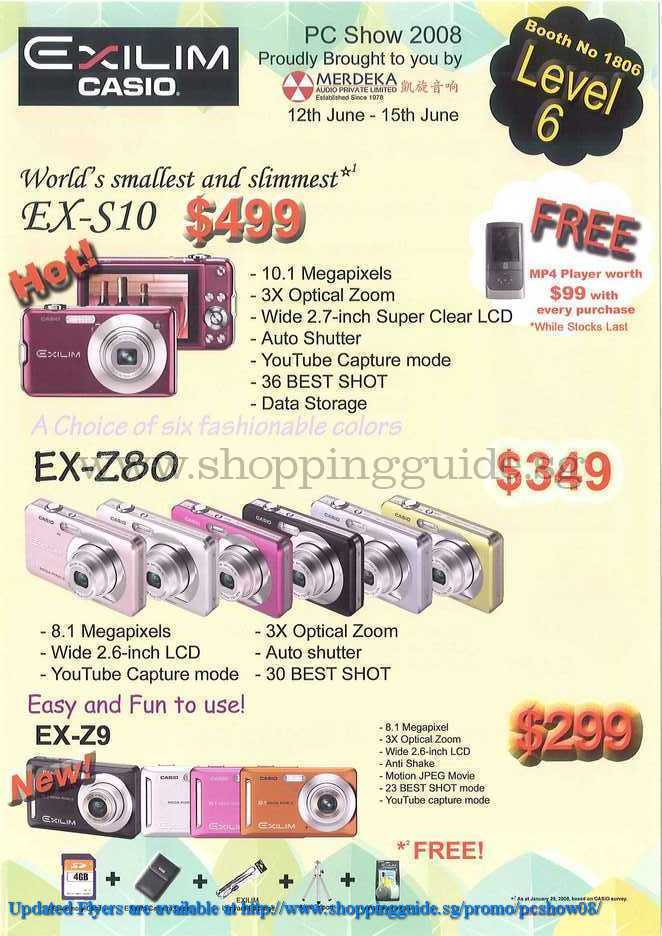 PC Show 2008 price list image brochure of Exilim Casio Cameras ShoppingGuide.SG-PcShow08-128