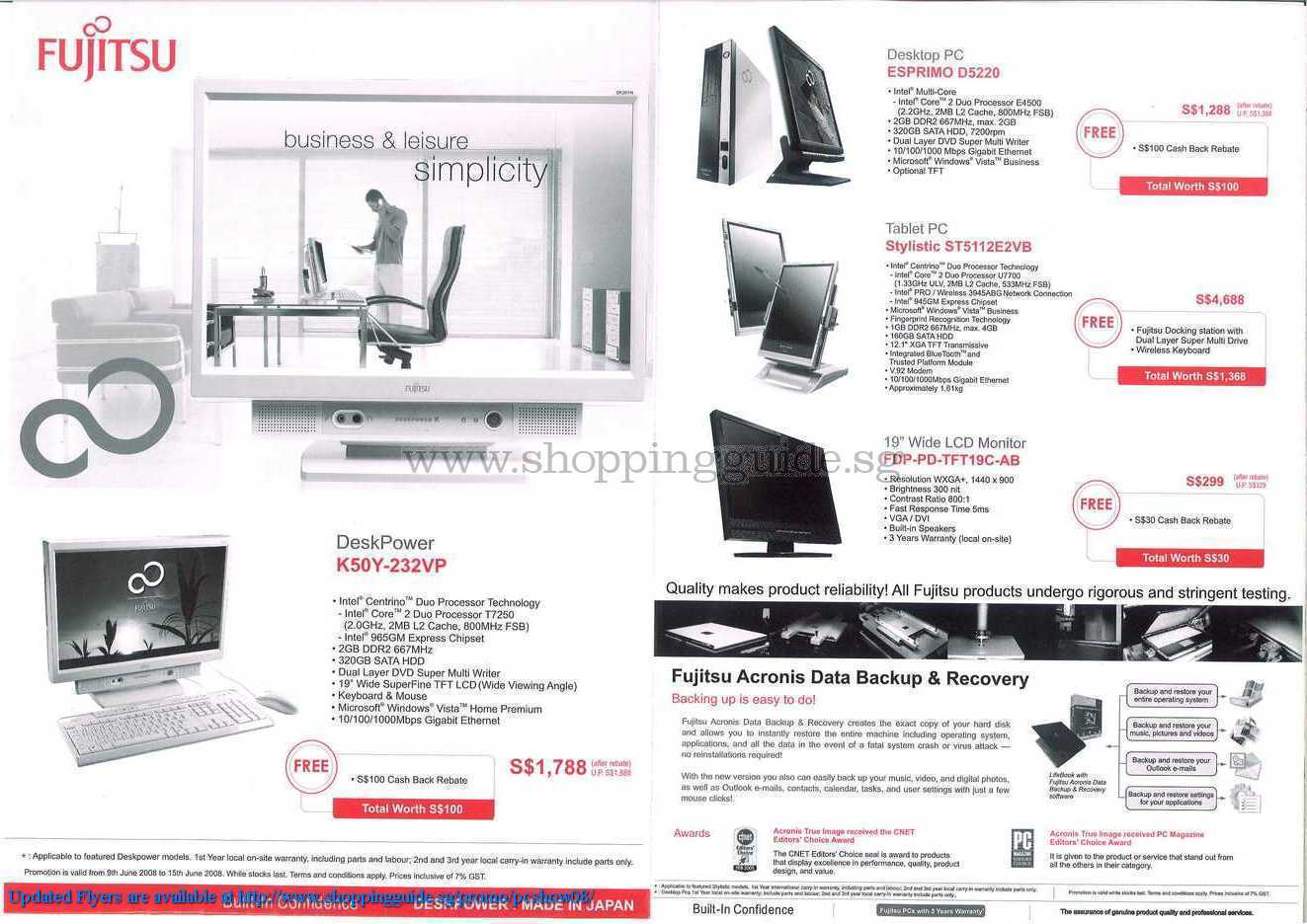 PC Show 2008 price list image brochure of Fujitsu ShoppingGuide.SG-PcShow08-113