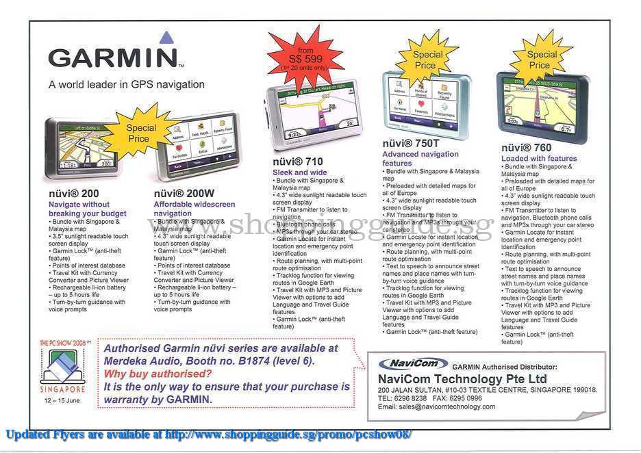 PC Show 2008 price list image brochure of Garmin Navicom ShoppingGuide.SG-PcShow08-105
