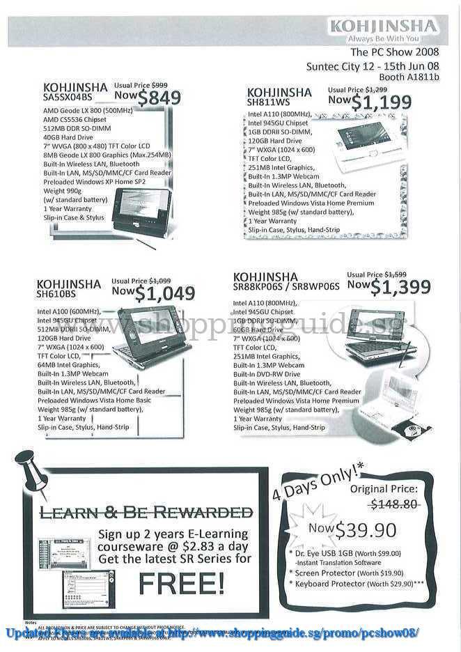 PC Show 2008 price list image brochure of Kohjinsha ShoppingGuide.SG-PcShow08-045