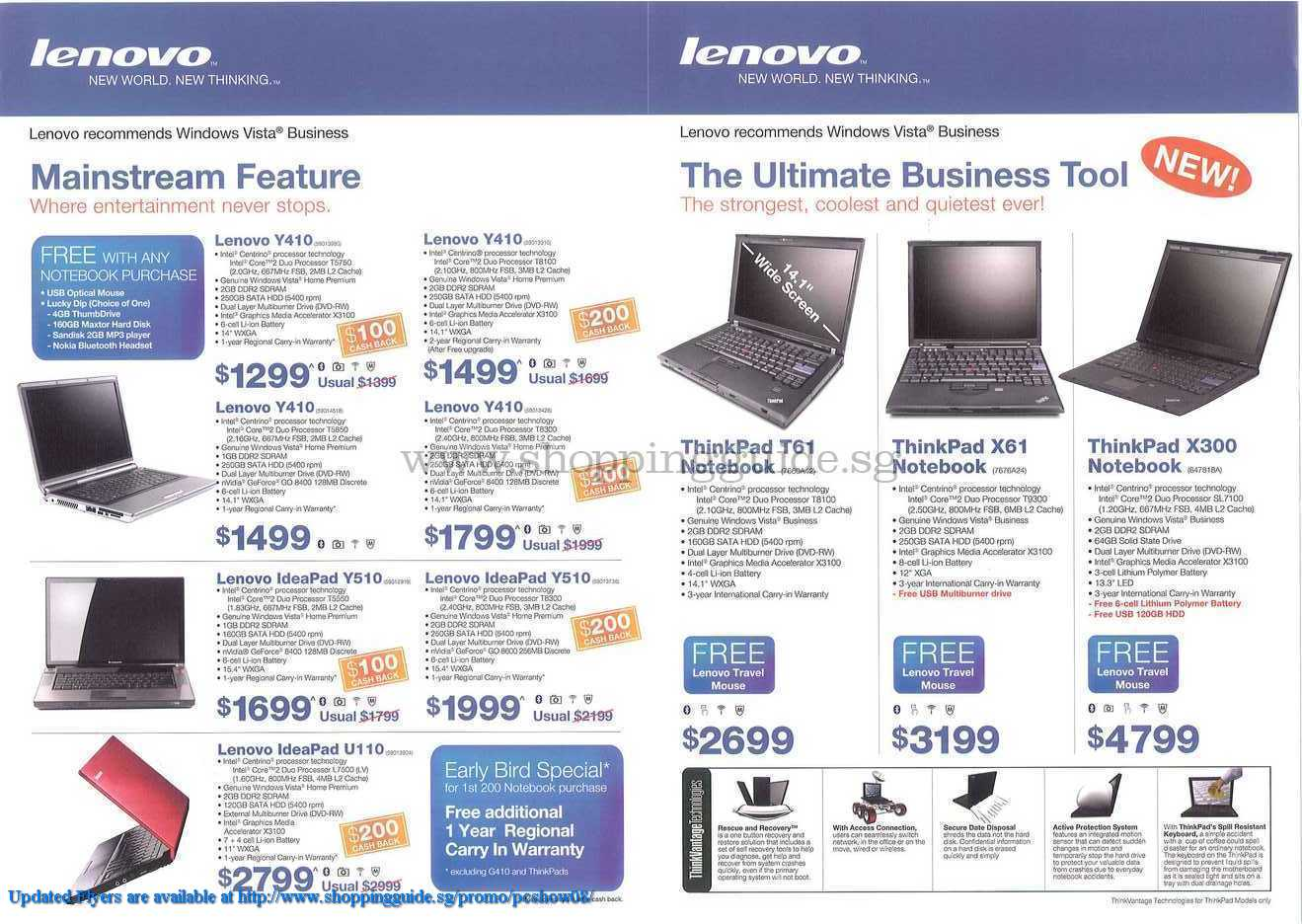 PC Show 2008 price list image brochure of Lenovo ShoppingGuide.SG-PcShow08-084