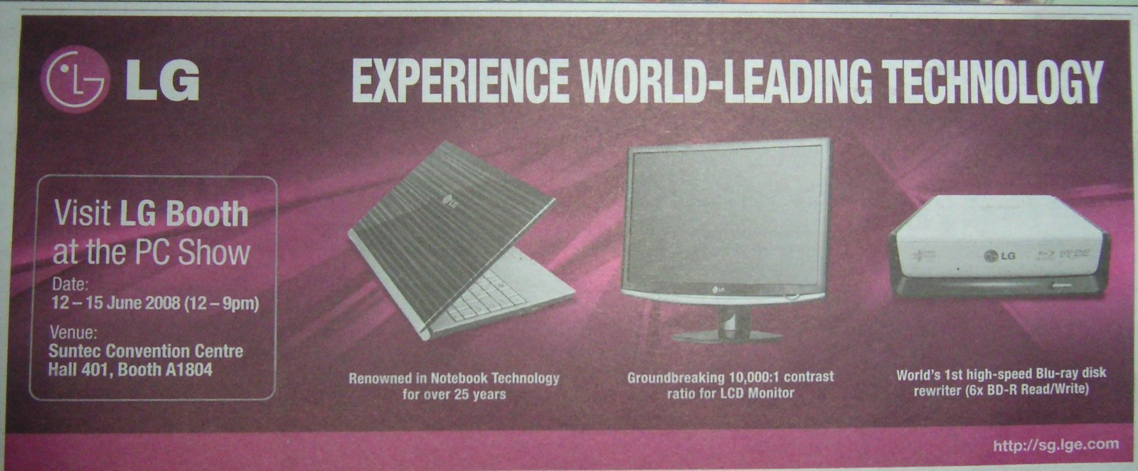 PC Show 2008 price list image brochure of Lg Promo
