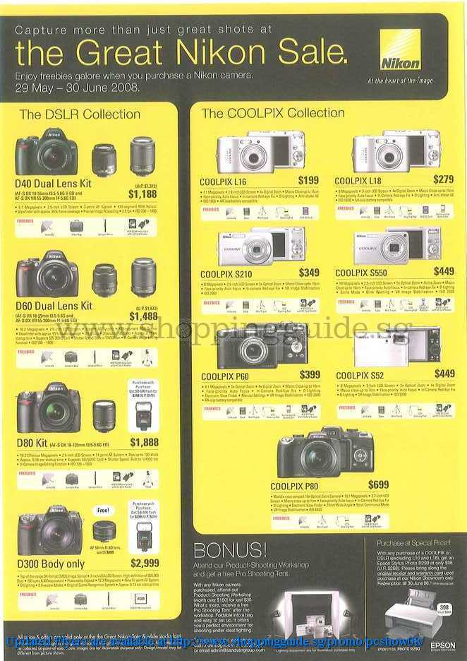 PC Show 2008 price list image brochure of Nikon ShoppingGuide.SG-PcShow08-185