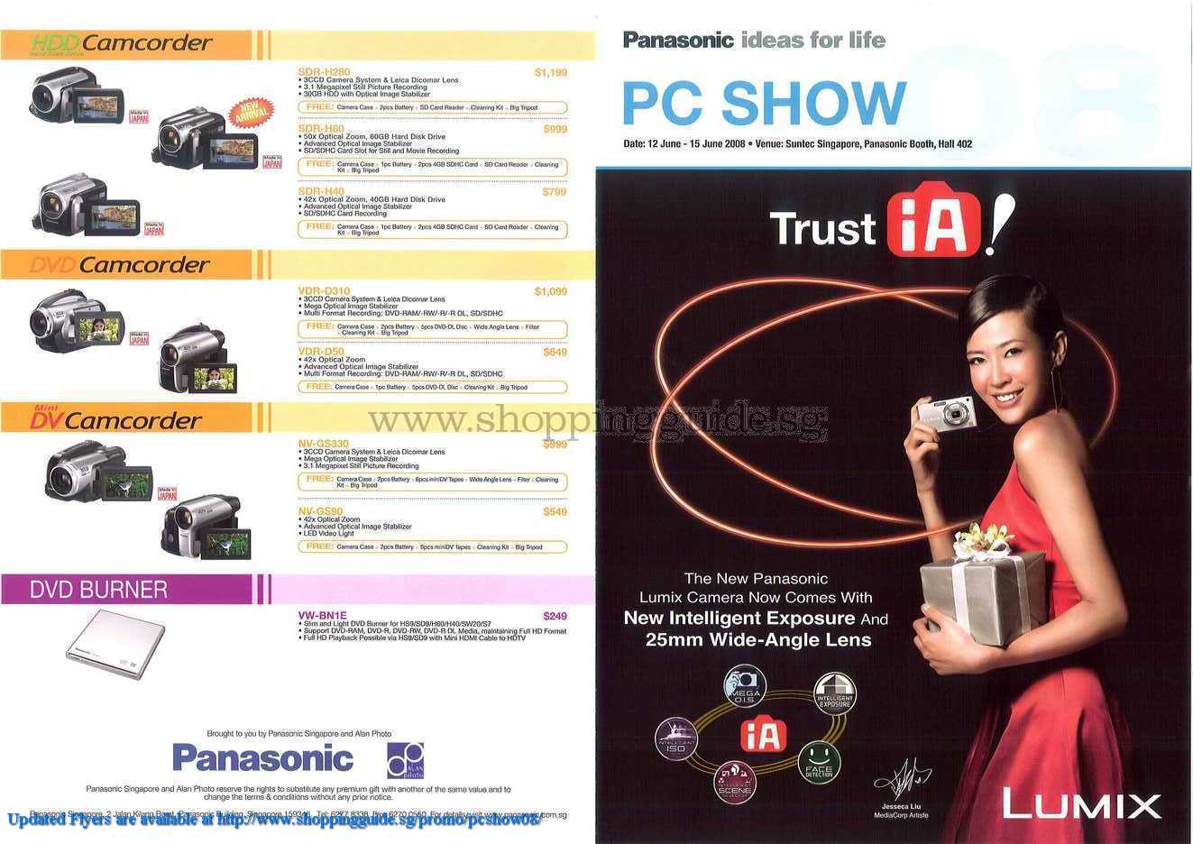 PC Show 2008 price list image brochure of Panasonic Camcorder ShoppingGuide.SG-PcShow08-141
