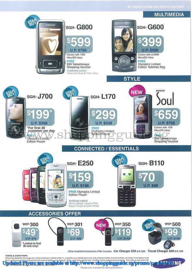 PC Show 2008 price list image brochure of Samsung Phones ShoppingGuide.SG-PcShow08-151