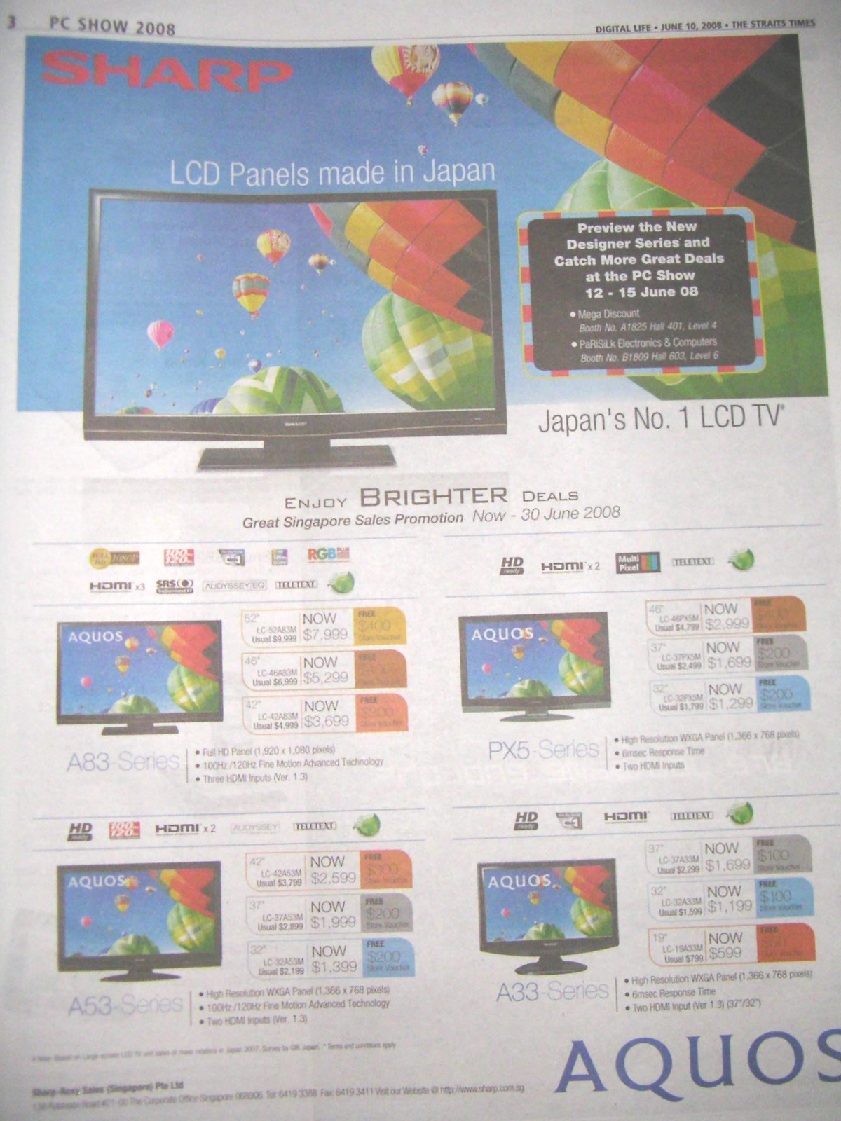 PC Show 2008 price list image brochure of Sharp Aquos