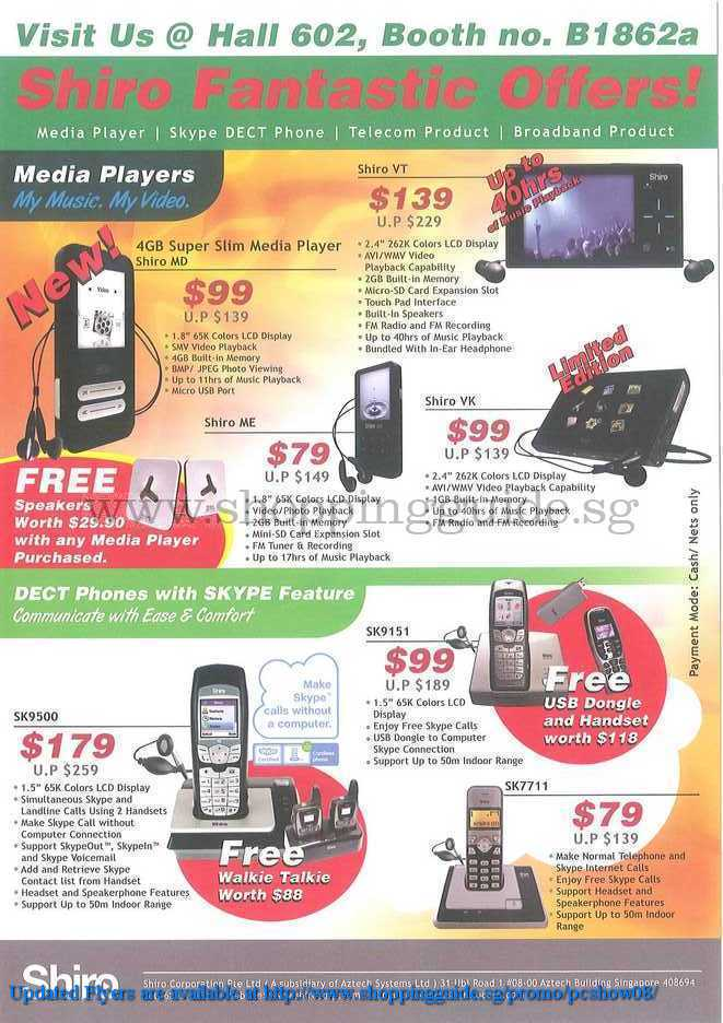 PC Show 2008 price list image brochure of Shiro ShoppingGuide.SG-PcShow08-154