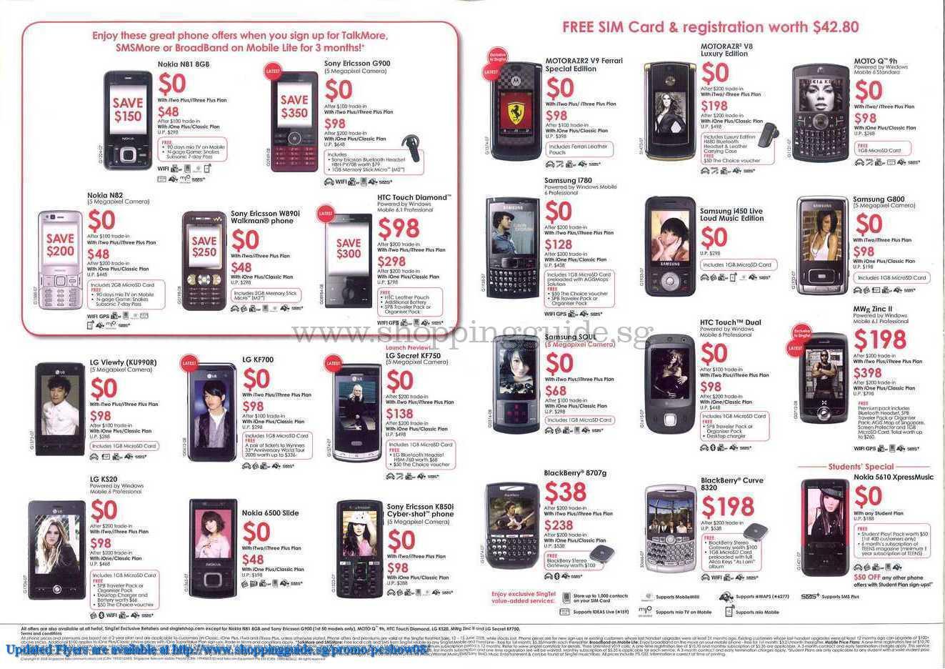 PC Show 2008 price list image brochure of Singtel ShoppingGuide.SG-PcShow08-119