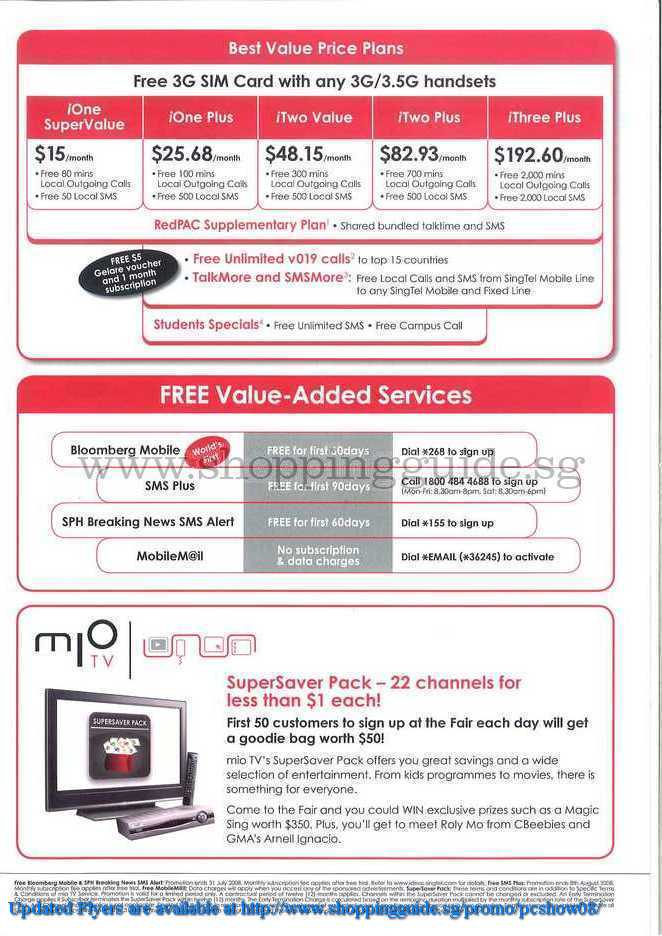 PC Show 2008 price list image brochure of Singtel ShoppingGuide.SG-PcShow08-120