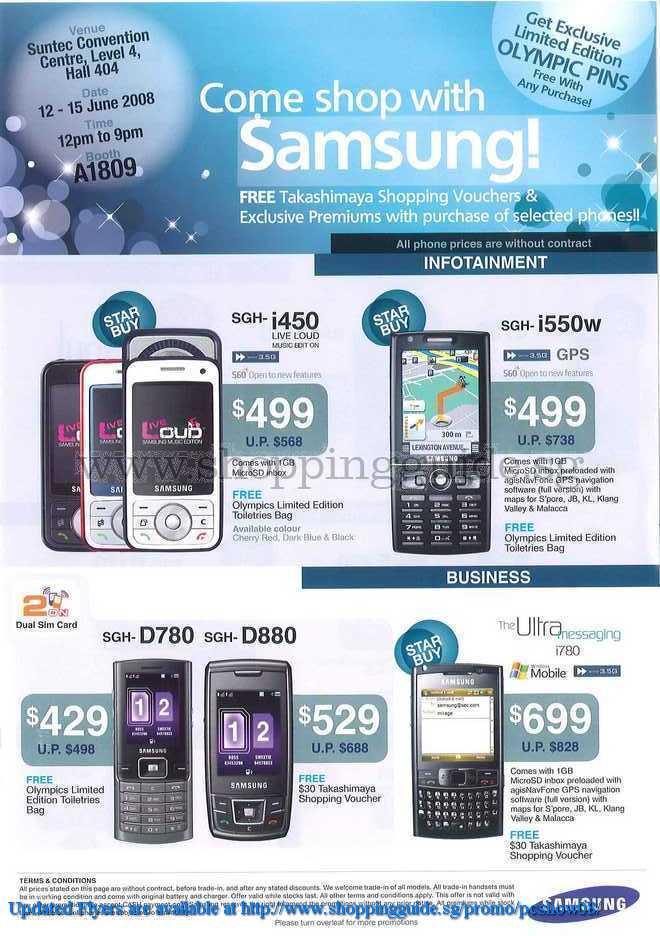 PC Show 2008 price list image brochure of Singtel ShoppingGuide.SG-PcShow08-152