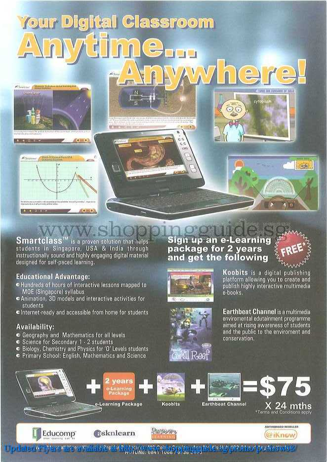 PC Show 2008 price list image brochure of Smartclass ShoppingGuide.SG-PcShow08-104