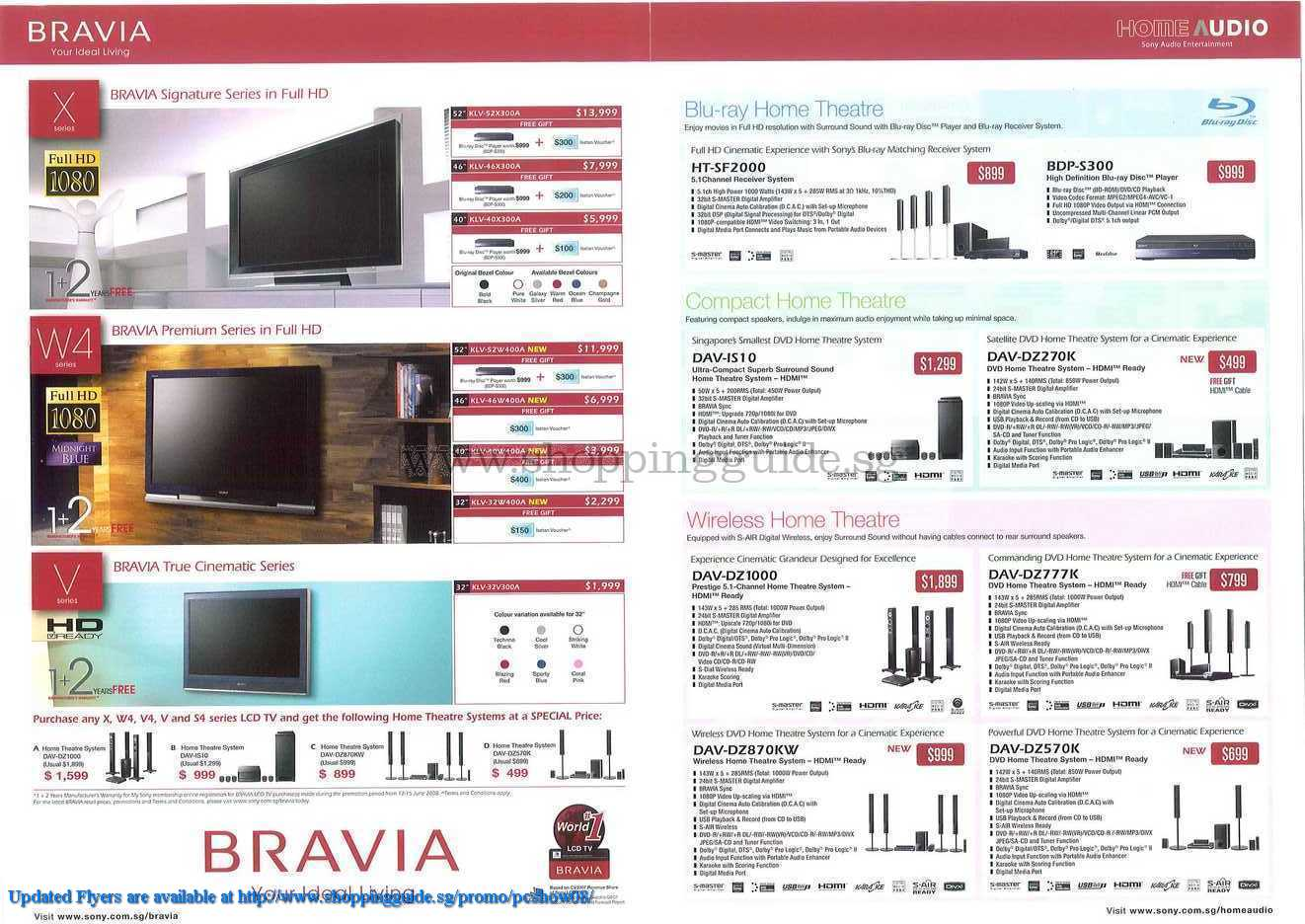 PC Show 2008 price list image brochure of Sony Bravia ShoppingGuide.SG-PcShow08-170