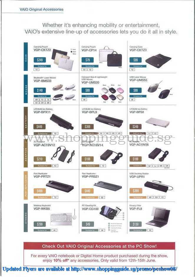 PC Show 2008 price list image brochure of Sony Vaio Accessories ShoppingGuide.SG-PcShow08-109