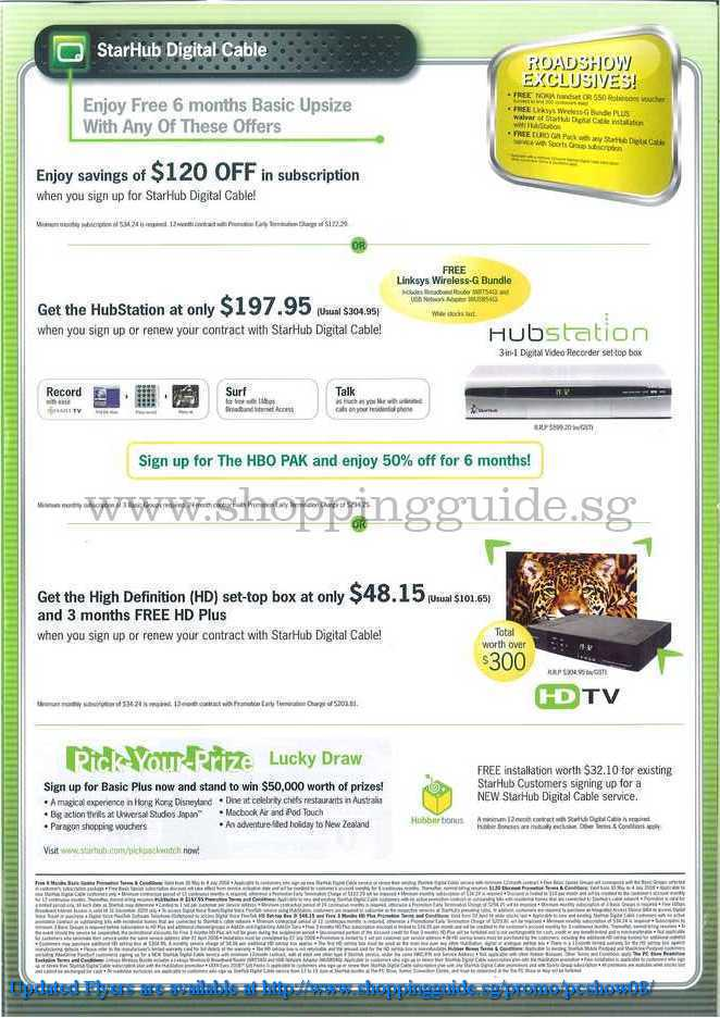 PC Show 2008 price list image brochure of Starhub ShoppingGuide.SG-PcShow08-124