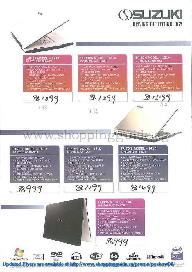 PC Show 2008 price list image brochure of Suzuki ShoppingGuide.SG-PcShow08-067