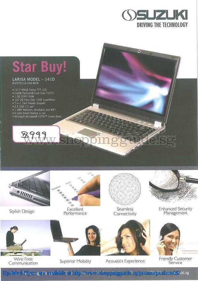 PC Show 2008 price list image brochure of Suzuki ShoppingGuide.SG-PcShow08-068