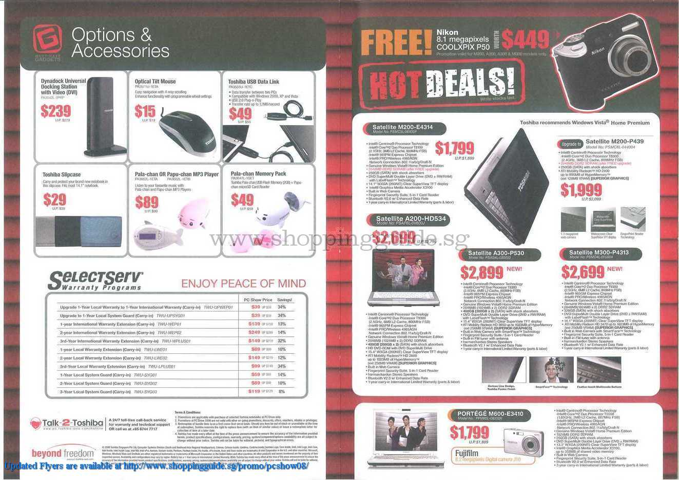 PC Show 2008 price list image brochure of Toshiba ShoppingGuide.SG-PcShow08-117