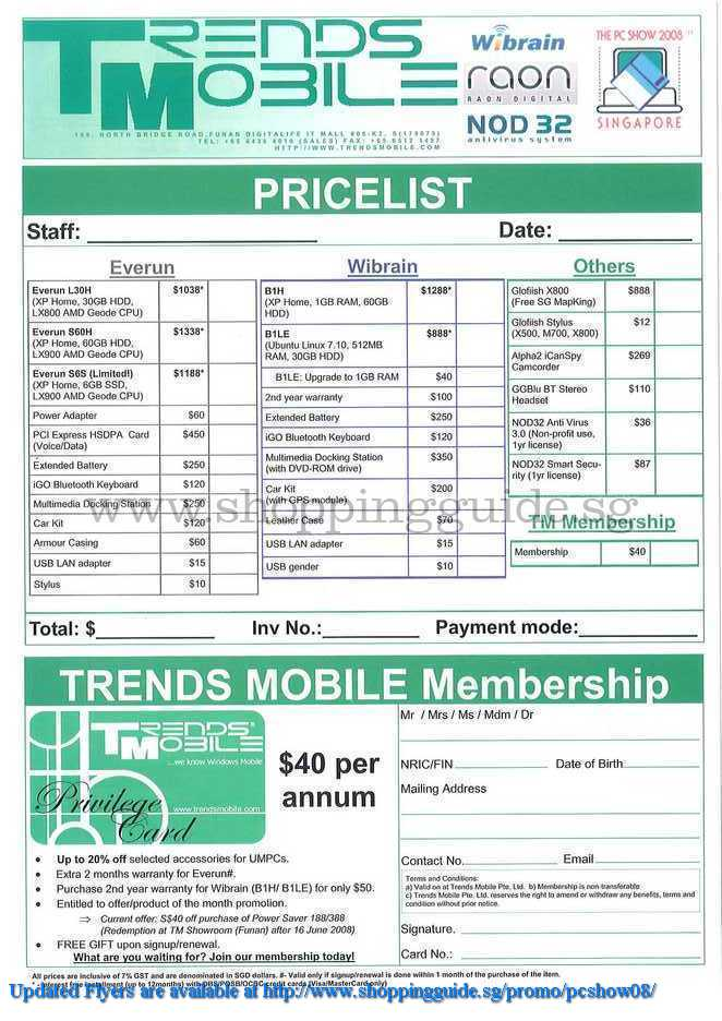 PC Show 2008 price list image brochure of Trends Mobile ShoppingGuide.SG-PcShow08-038