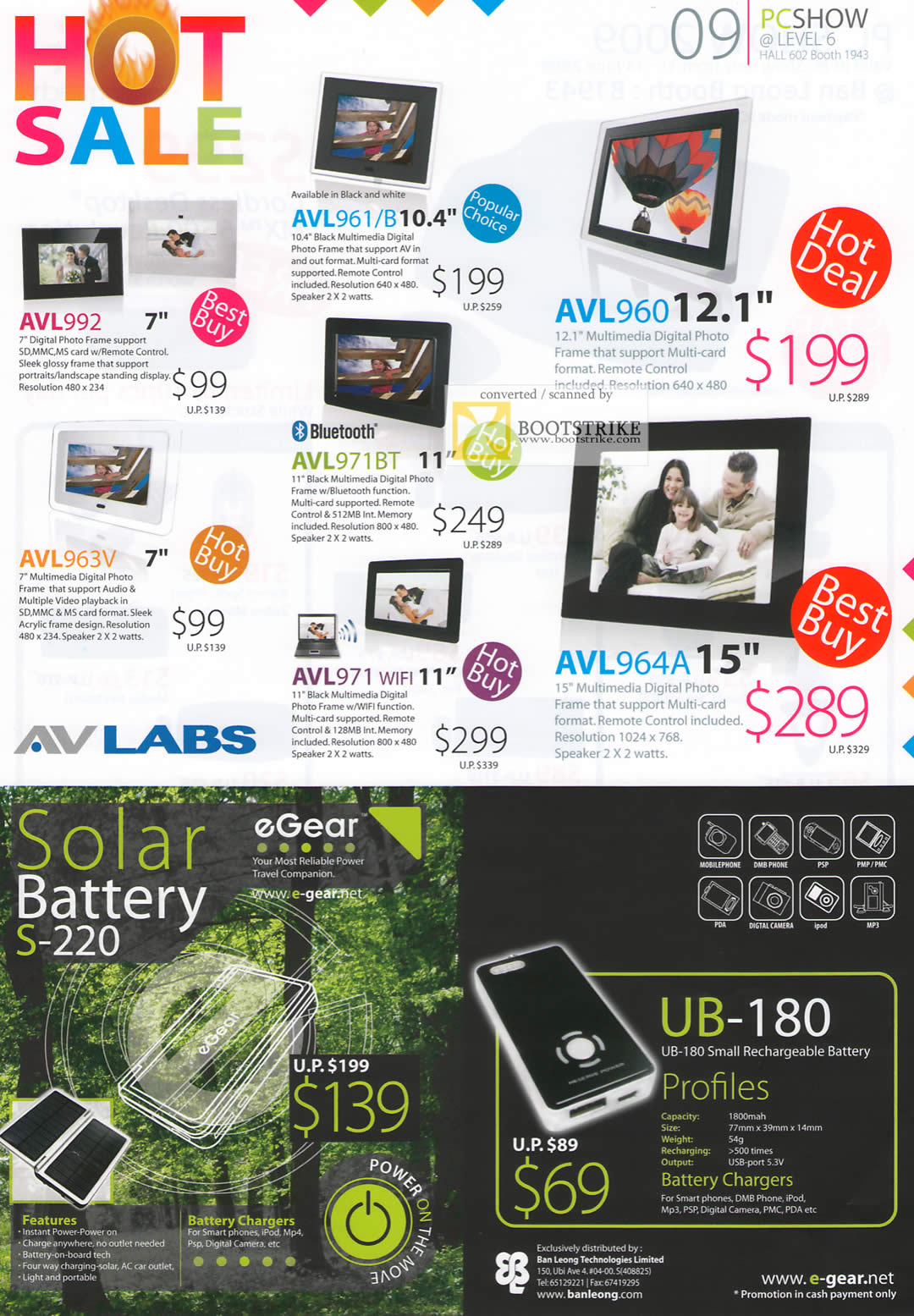 PC Show 2009 price list image brochure of AVLabs Digital Multimedia Photo Frame EGear Solar Battery