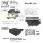 Enterprise Notebook Car Adapter AC Inverter 75 Watt