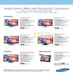 LCD Monitors Multimedia Digital Photo Frame