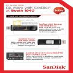 Ultra Backup USB Flash Drive Cruzer Memory Stick
