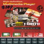 High Definition Multimedia Player