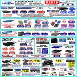 Asia External Drive Western Digital Elements Samsung G2 S2 Story Acer Toshiba Ginga Media Player TV Mini